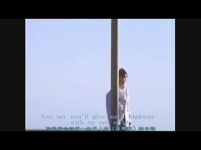 The only truth I know is you -- Li Yun