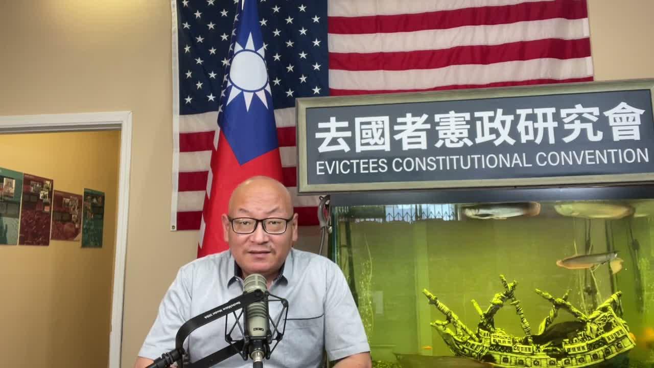 美国会议员促拜登以台湾替代孔子学院教学项目!(20210411第2136期)