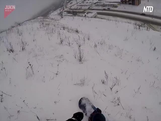 Snowborder almost falls teaser