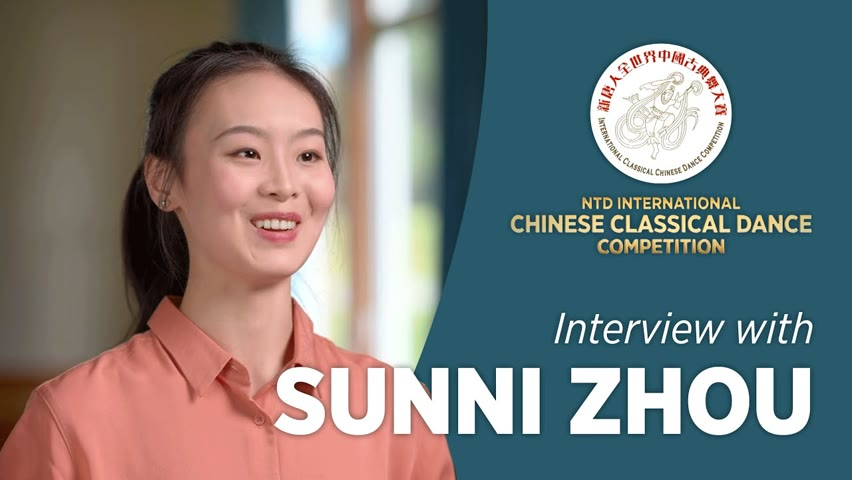 Gold Winner Sunni Zhou Shares What Makes Classical Chinese Dance Different from Other Dance