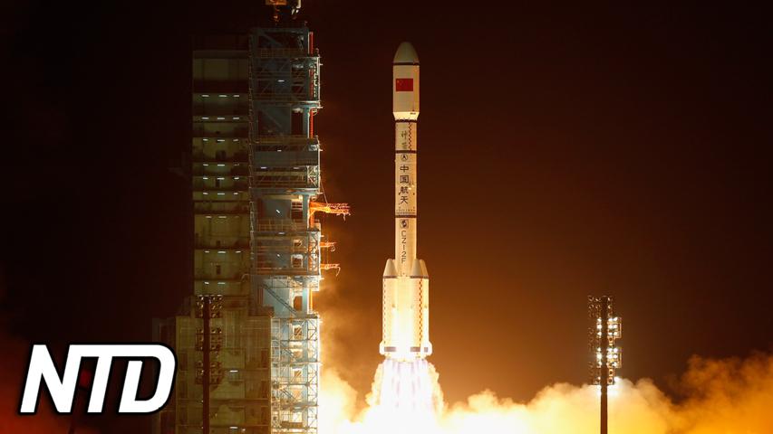 Expert: Kinas framsteg i rymden är ett hot mot USA | NTD NYHETER