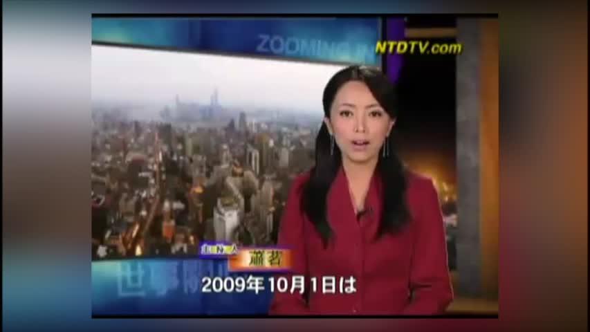 二面性を持つ中国はどこへ--起因