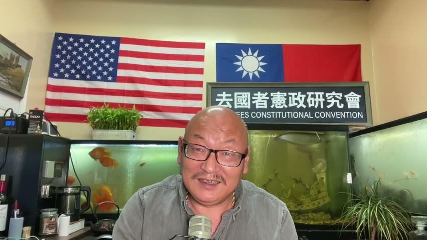 一中一台聚首CPTPP:9月16日中国申请加入旨在孤立北京和巩固美国在该地区主导地位的《全面与进步跨太平洋伙伴关系协定》;9月22日台湾正式向CPTPP申请加入!(20210922第2593期)