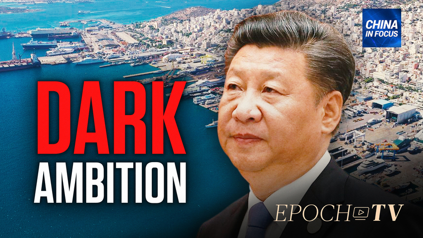 [Trailer] China looks to weaponize global infrastructure: report;
