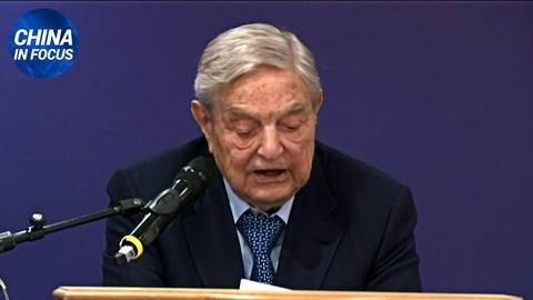 """NTD Italia: Soros contro il regime cinese """"pericolo per la sicurezza nazionale"""""""
