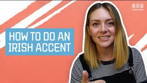 【如何模仿愛爾蘭口音?】How to do an Irish accent?