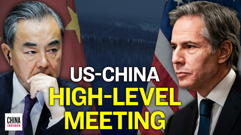 U.S. and China Set Different Tones for Upcoming Meeting
