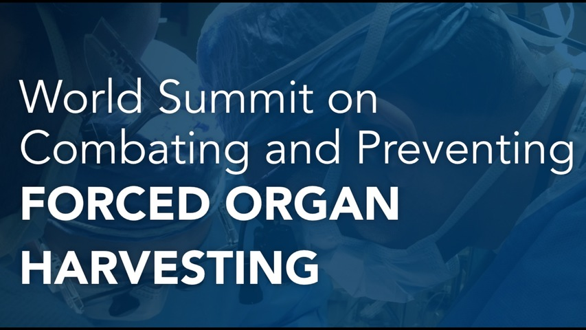 World Summit Against Forced Organ Harvesting An Alarm to Humankind_day5