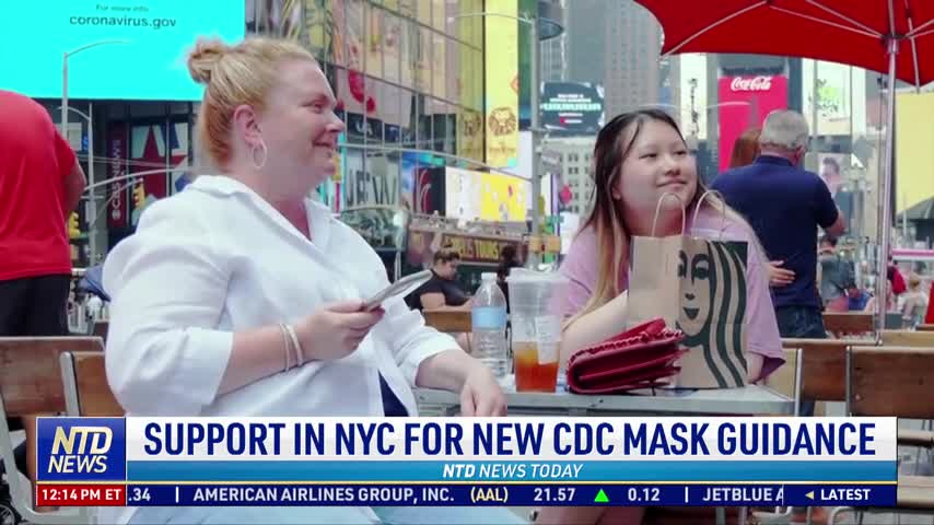 Support in NYC for New CDC Mask Guidance