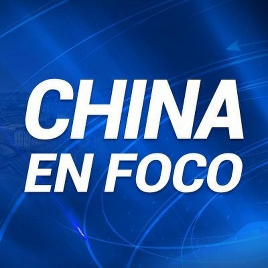 China en Foco