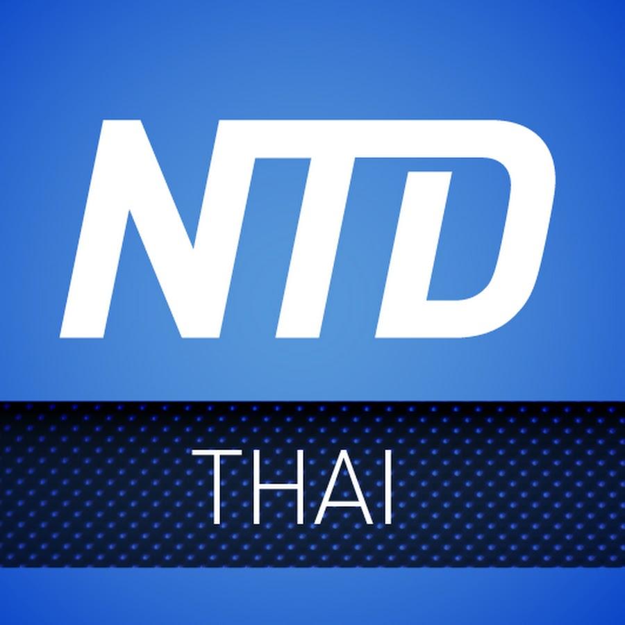 NTD Thai