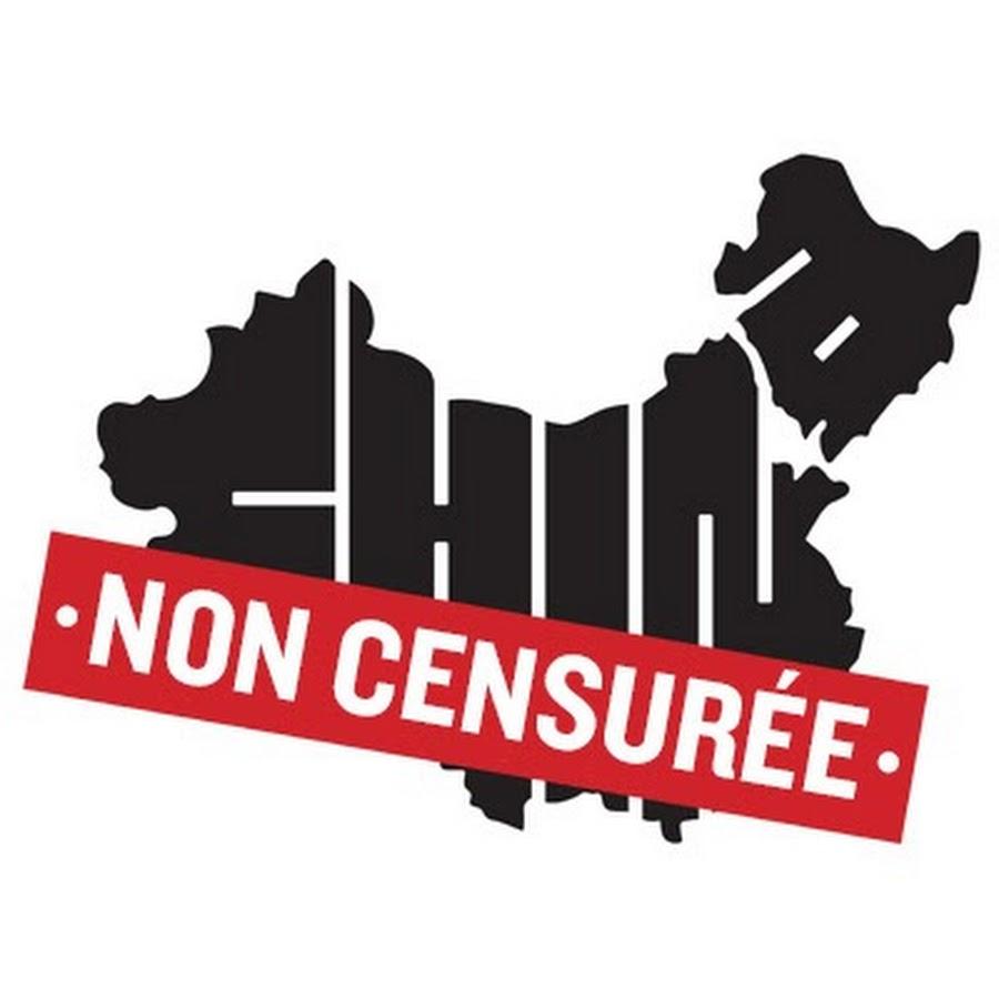 Chine non censurée