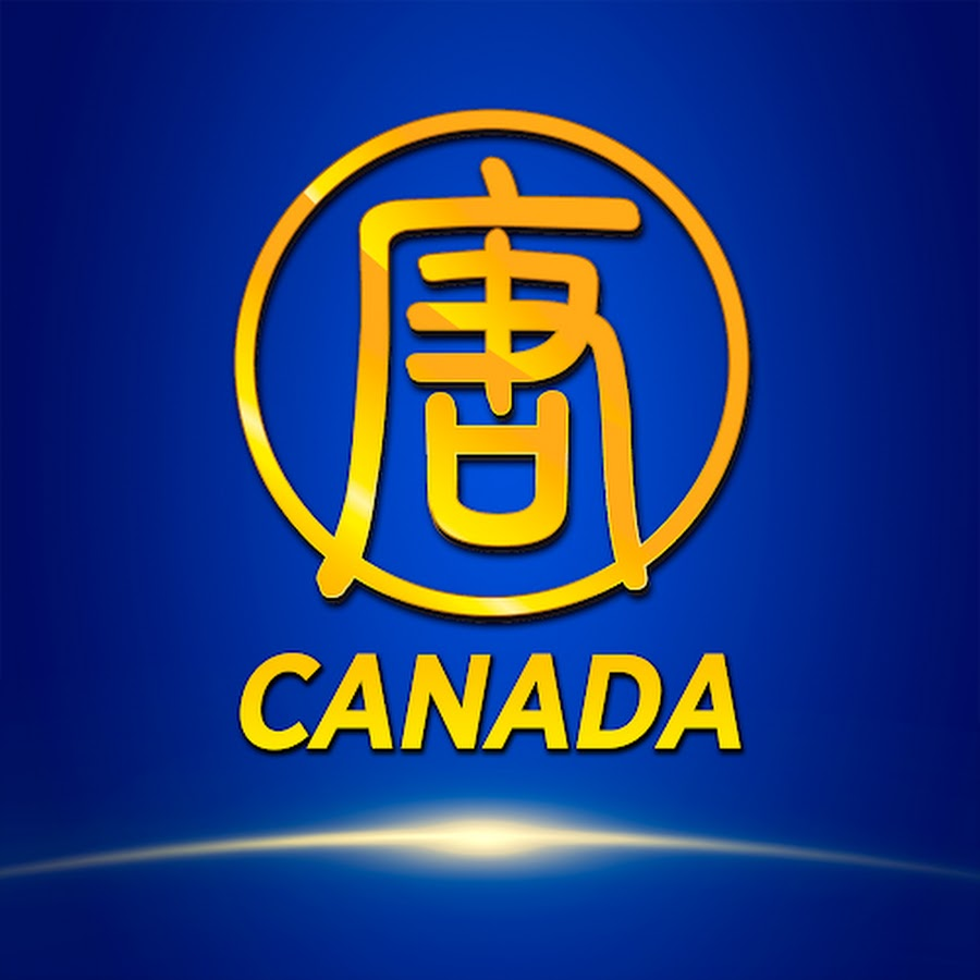 NTD Canada 加拿大新唐人新聞頻道