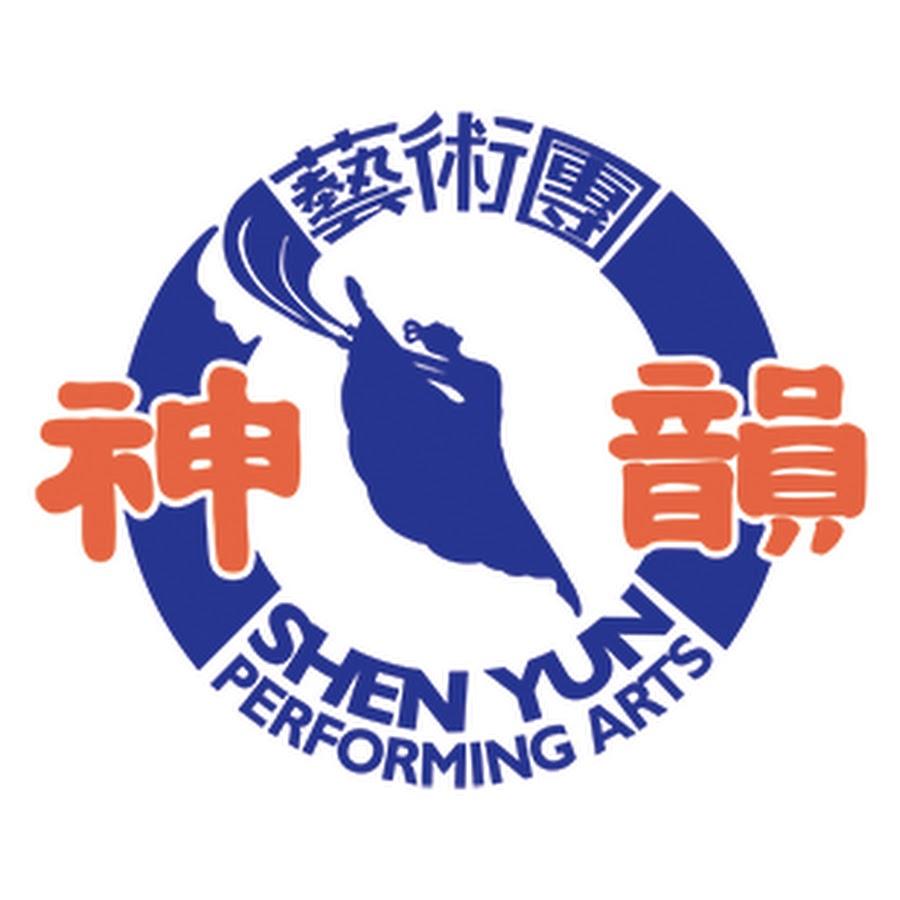 Shen Yun Creations 神韻作品