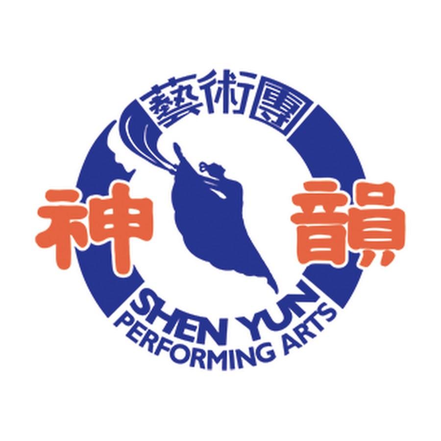 神韻藝術團中文官方頻道
