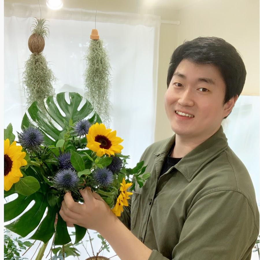 John Flower Studio in South Korea